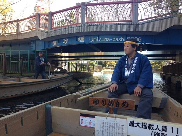 Japanese Traditional Boat Ride