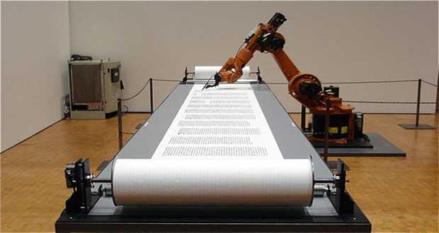if i were a robot essay