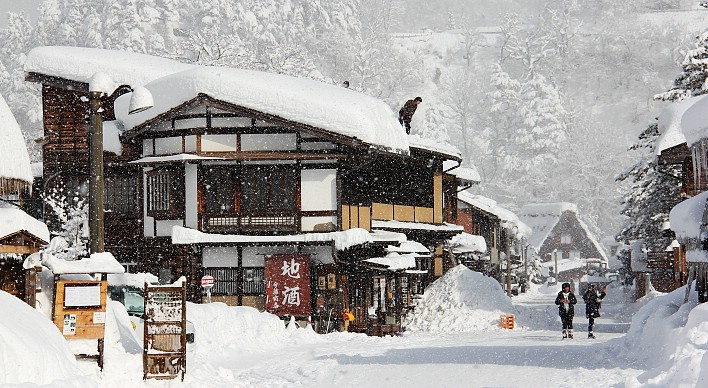 japan winter city