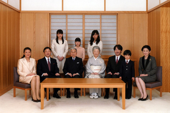 japan imperator family
