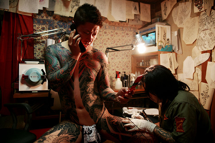 yakuza a changing institution history essay American government is a deviant subculture its leaders stand on soapboxes and polarize the public by pointing fingers while secretly doing the bidding of special interests.
