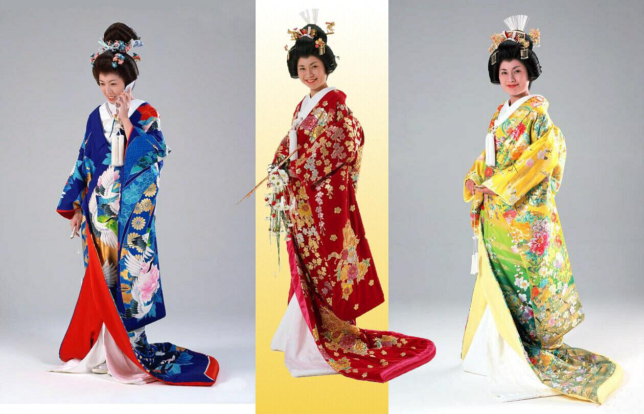 Японский Национальный Костюм Женский