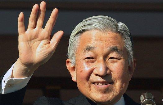 Императору Японии Акихито исполнилось 80 лет