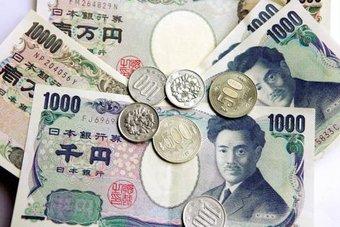Японская валюта фото признаки подлинности банкнот