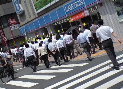 Корпоративная культура в Японии