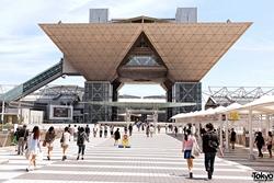 Стильный Токио