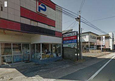 Намиэ Япония