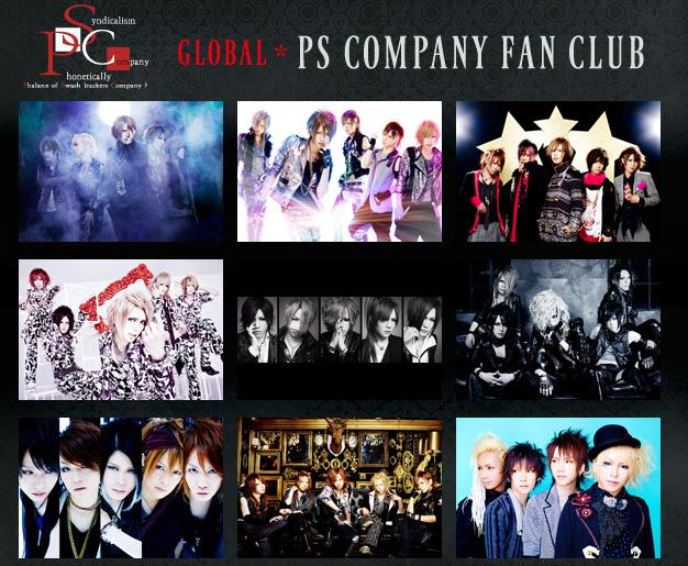 PSC Global Fanclub
