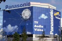 японская компания Panasonic