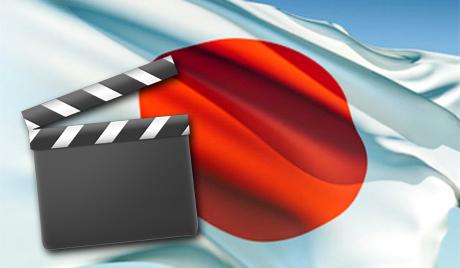 Кинофестиваль в Токио