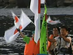 Скандал между Японией и Китаем