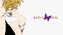 манга Красный сад